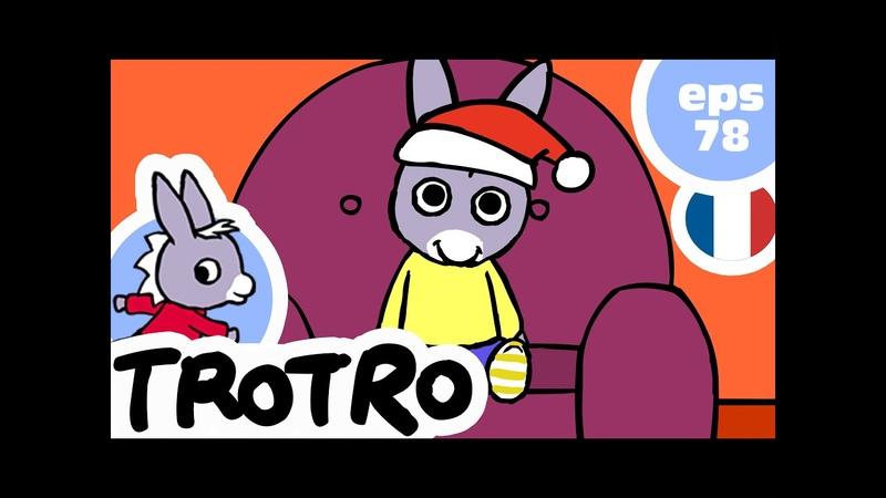 TROTRO EP78 Trotro et les cadeaux de Noël