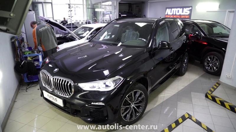 AUTOLIS CENTER представляет установку доводчиков дверей на BMW X5 G05