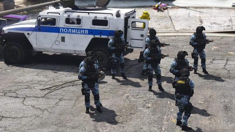 OMON Russian and GAZ 2030 Russia Police GTA 5 mod ГТА 5 моды установка и обзор мода