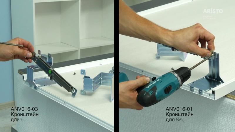 Система Nova Установка доводчика в шкаф со скрытой направляющей