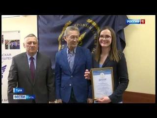 Журналисты ГТРК «Тула» стали победителями этапа конкурса «Экономическое возрождение России»
