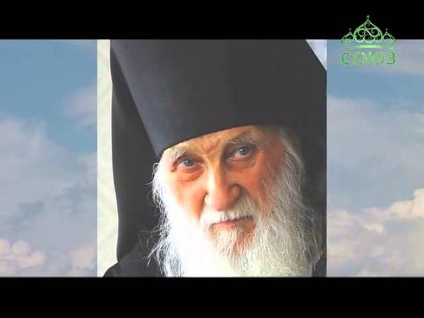 Преображение Одесса От 16 ноября Схиархимандрит Иеремия Алехин