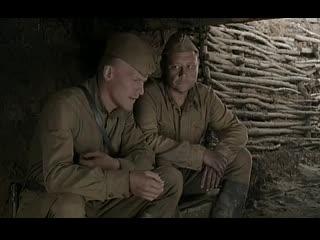 Штрафбат (2004) _ драма, военный _ Россия