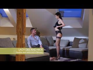[ / ] Lady Dee - Flexible siren seduces in fishnets ( г., All Sex, Blowjob, 1080p]