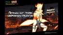 Naruto Online Ver-5.69 ОБЗОР ИВЕНТОВ 22.08.2к19