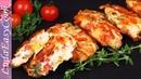 Рубленые КУРИНЫЕ КОТЛЕТЫ с сыром и помидорами Сочные и Нежные Люда Изи Кук Позитивная Кухня