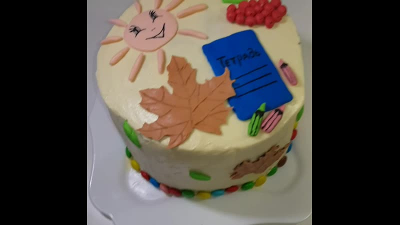 торт-пиньято