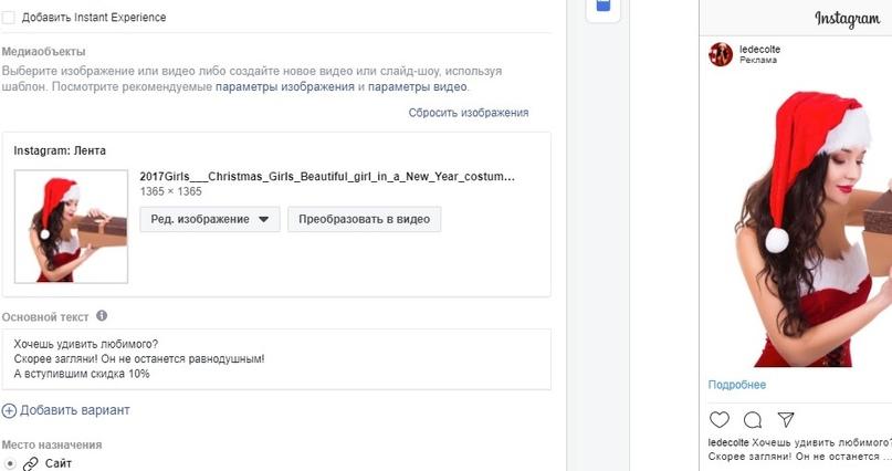 Кейс на онлайн-магазин ledecolte — сексуальное нижнее белье!, изображение №2