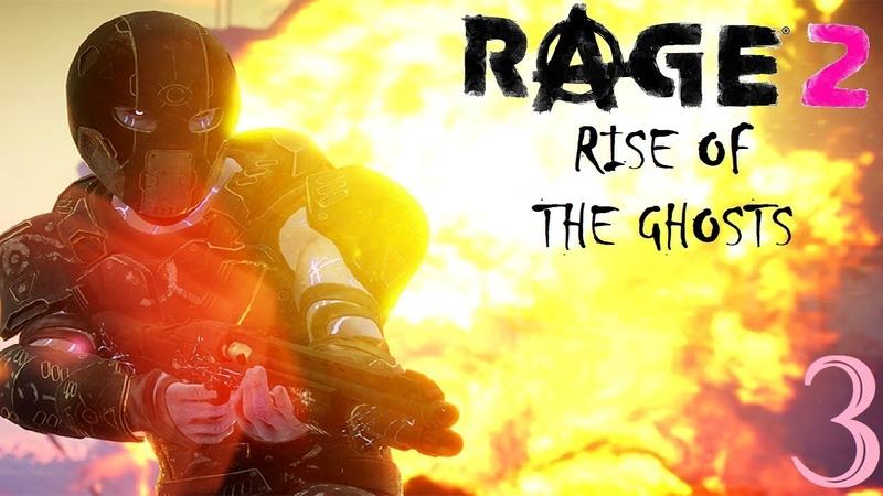 RAGE 2: Rise Of The Ghosts DLC | Прохождение Часть 3 - ЭКОСФЕРА!