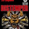 DISTEMPER/КРАСНОЯРСК/13.09.20