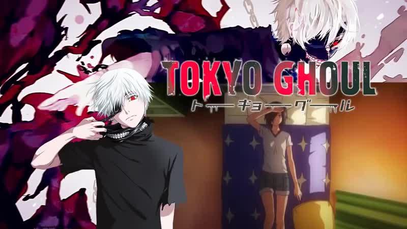 токийский гуль 1 сезон все серии