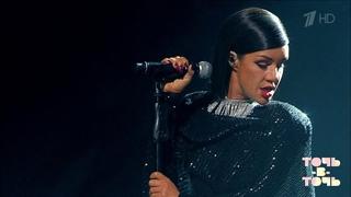 Мария Зайцева. Rihanna (Рианна) - Diamonds. Точь-в-точь. Эфир от