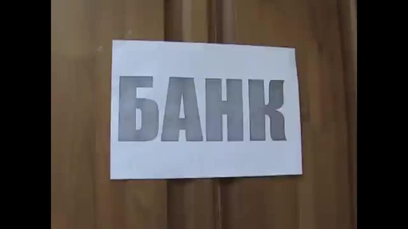 Ек Еzy сатира театры ЯТЫ БАР РЫЛАР (360p).mp4