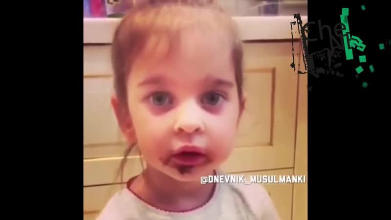 Милая девочка Хитрый зайчик съел все конфетки