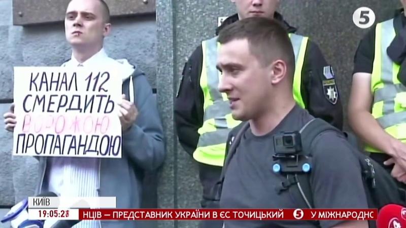 Акція протесту під стінами СБУ активісти вимагають притягнути до відповідальності Медведчука