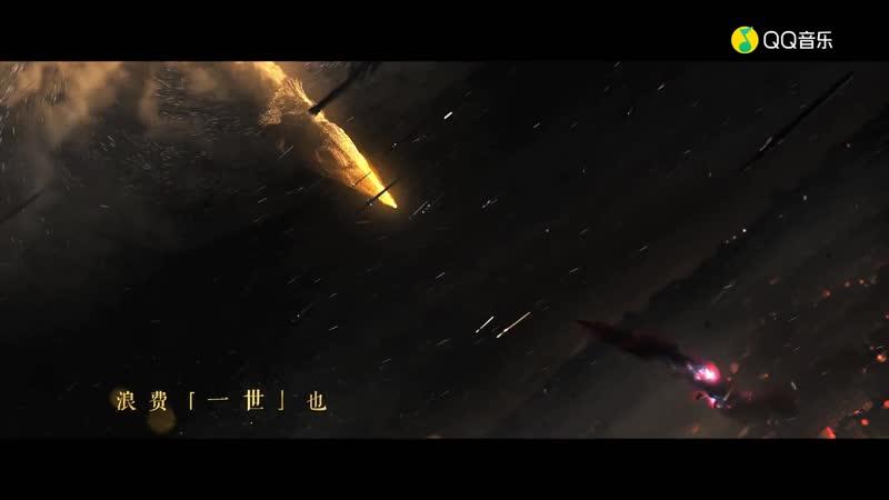 陈楚生、胡莎莎 - 招摇 - 《招摇》电视剧同名主题曲