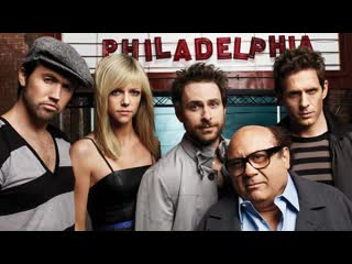 1 second of every its always sunny in philadelphia episode