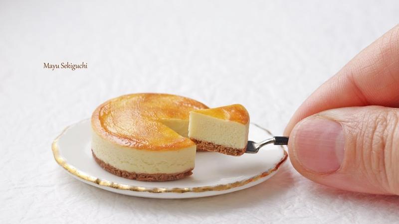 ミニチュア樹脂粘土 はじめてでも出来る! ニューヨークチーズケーキの作り方 How to make a miniature cake with clay  DIY