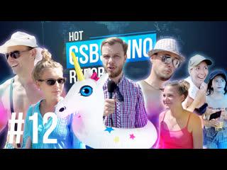 Csbsvnnq hot report #12 | спецвыпуск крым (special edition crimea)