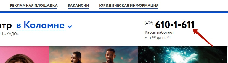 Рекомендации по улучшению юзабилити на silvercinema.ru 12