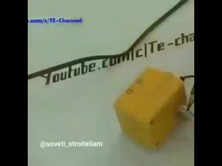 Оригинальная идея