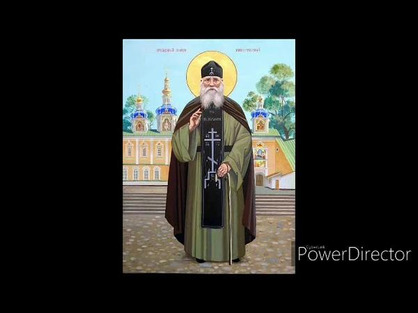 Акафист преподобному Симеону Псково-Печерскому 18.01; 01.04