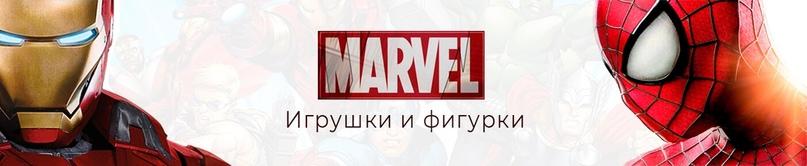Купить фигурку marvel legends СПб