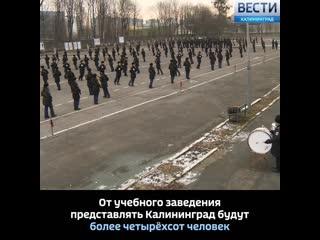 Курсанты Военно-морской академии готовятся к Параду Победы в Москве
