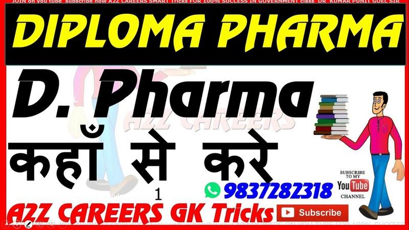 D Pharma Course   Scope  Medical Store License   Salary   Best Institute   University