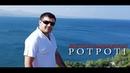 Rustam Maxmudyan - Potpori 2019
