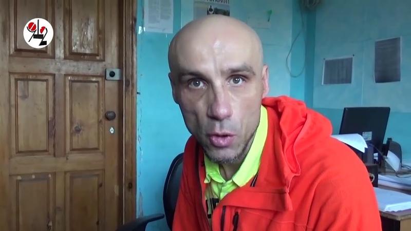Нарк эзотерик ищет чужие наркоклады