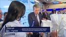 Вести в 20:00 • Российский робот-хирург оказался лучше, чем Да Винчи