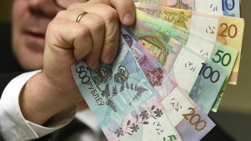 Беларусь 2020-2025. Астрологический прогноз. Кризис, Лукашенко, экономика, пандемия, союзники., изображение №6