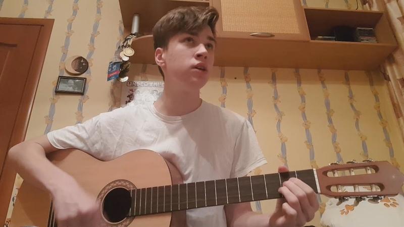 играю Воху и Леху на гитаре без струн