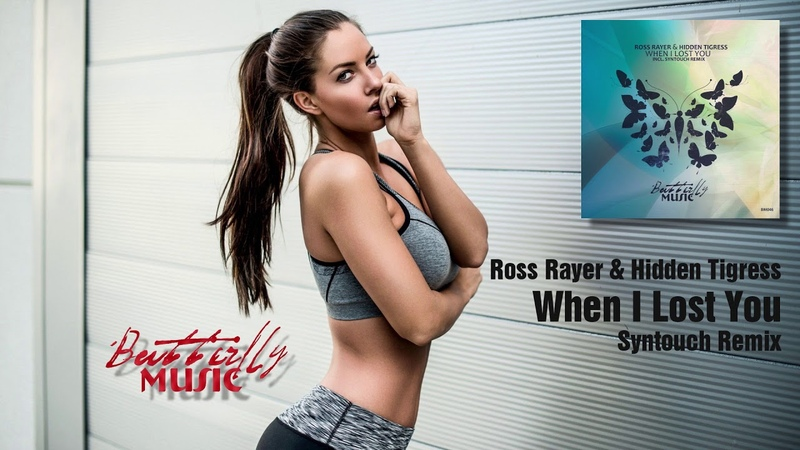 Ross Rayer Hidden Tigress - When I Lost You (Syntouch Remix) [Butterfly Music]