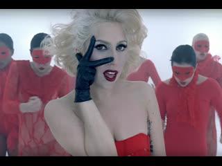 Lady Gaga - Bad romance   2009 год   клип [Official Video] HD (Леди Гага)