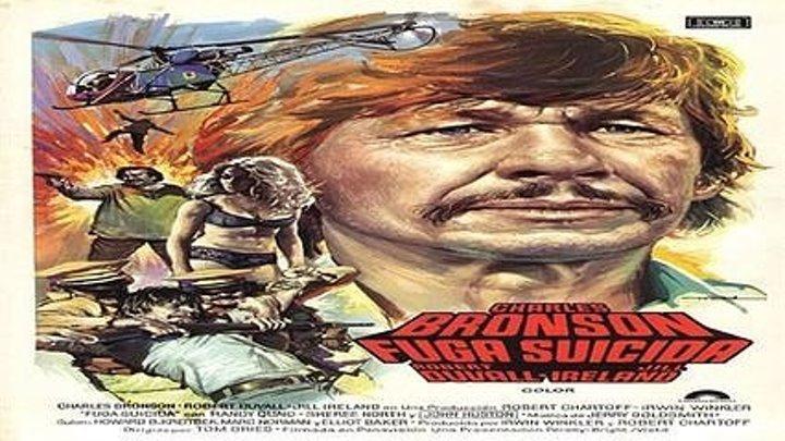 Fuga suicida 1975 C