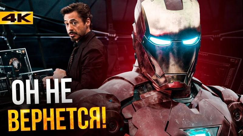 Мстители что будет дальше Разбор нового расписания Marvel