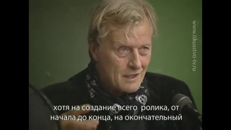 Мастер класс Рутгера Хауэра в Петербургском университете кино и телевидения 2009