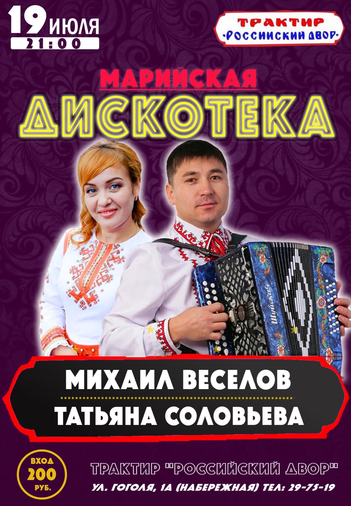 Кафе «Трактир Российский двор» - Вконтакте