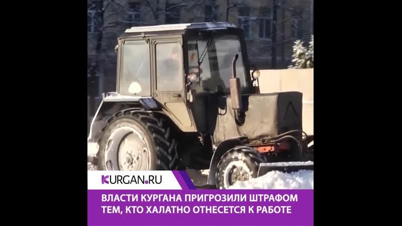 За некачественную уборку снега придется выложить до 70 тысяч рублей