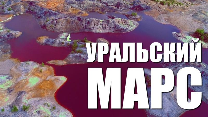 ДОСТУПНЫЙ УРАЛ 23 карьер Богданович