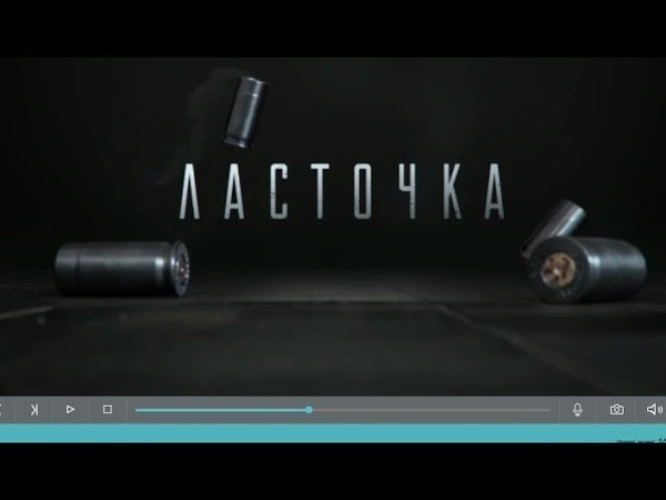 Ласточка 1 2 3 серия сериал 2018 смотреть онлайн анонс мелодрама 2018