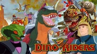 """Обзор мультсериала """"Погонщики динозавров"""" (""""Dino-Riders"""", 1988 г., США)"""