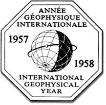 Эмблема Международного геофизического года.