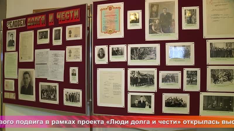 Од пинге К 100 летию Ивана Косенкова в Мемориальном музее открылась выставка