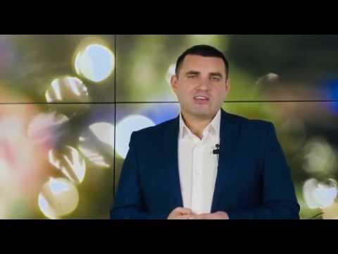 Депутат Покровської міськради Сергій Андрійченко вітає мешканців з Новим 2020 роком