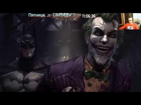 Batman™ Arkham Asylum Game of the Year Edition
