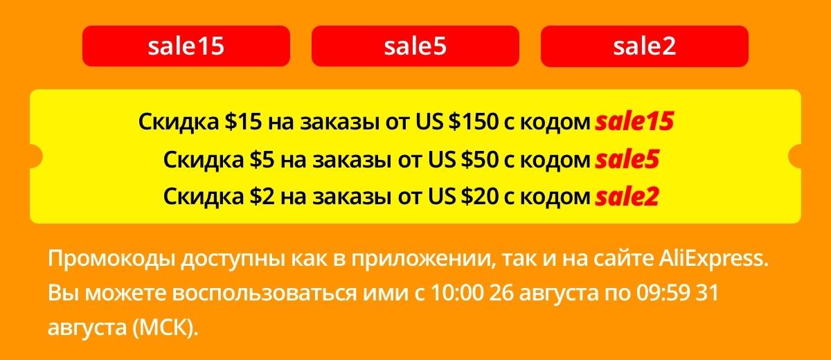 https://sun9-4.userapi.com/c858132/v858132032/58f7d/aisxRm3kMTk.jpg