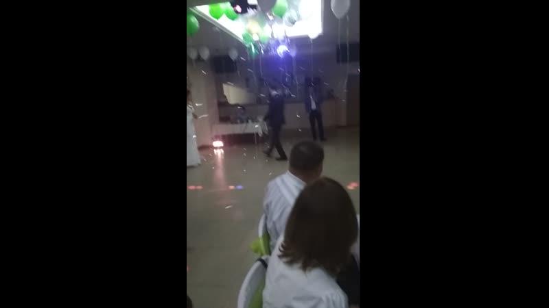 Танец молодожёнов